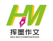 杭州蔚然教育科技有限公司