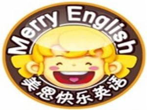 美育教育科技(上海)有限公司