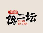 济南大富源餐饮管理咨询有限公司