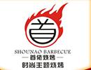 乾源食代科技(武汉)有限公司