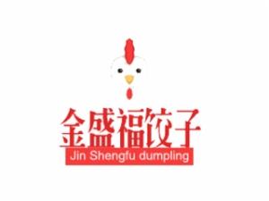 金盛福饺子有限公司