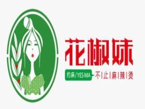 上海彬裕餐饮管理有限公司