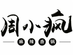 重庆庖丁家餐饮文化管理有限公司