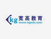 北京宽高前程教育科技有限公司