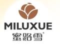 广州品纳餐饮管理有限公司