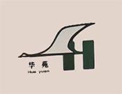 广州华苑教育管理有限公司