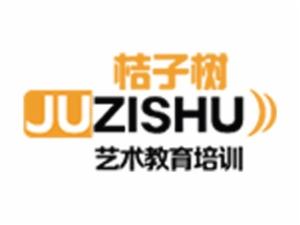 北京桔子树文化传播有限责任公司