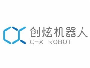 上海育引教育科技有限公司