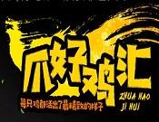 北京香山联合餐饮管理有限公司
