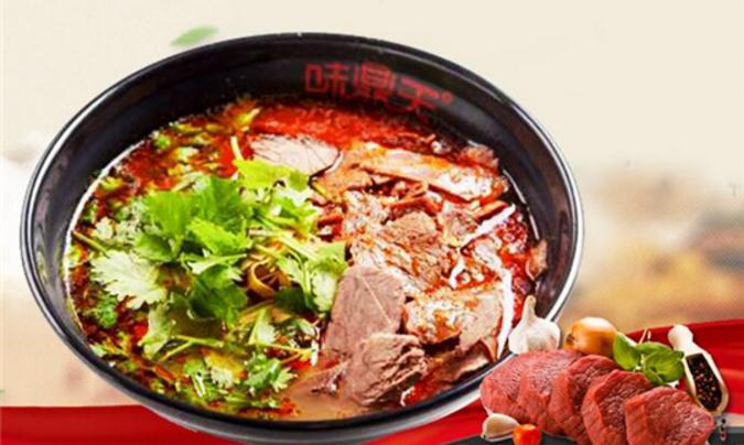 味鼎天牛肉汤