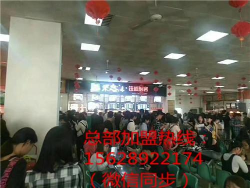 美腩子烧汁虾米饭加盟店生意好不好加盟多少钱?(图)_1