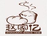 连云港市真谷粒食品技术开发有限公司