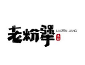 青岛腾程伟业餐饮实业有限公司