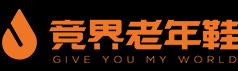 北京竞界健康管理有限公司
