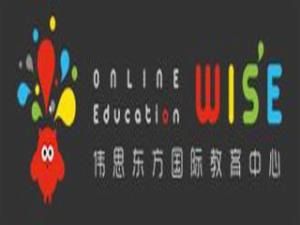 伟思东方教育科技(北京)有限公司