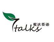 爱这茶语(北京)网络技术有限公司