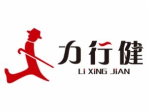 广东足之道鞋业有限公司