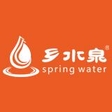 乡水泉净水器