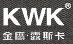 湖南金鹰服饰集团有限公司