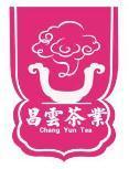 昌云普洱茶