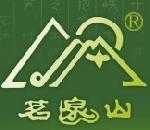 都匀茗泉山茶业有限公司