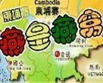 柬埔寨燕皇燕窝有限公司