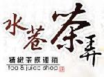 水巷茶弄餐饮事业有限公司