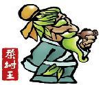 茶树王茶业加盟