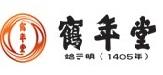北京鹤年堂养元健康科技发展有限
