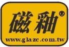 台湾冠彰汽车科技有限公司