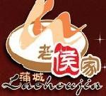 河南省新乡市老侯家餐饮有限公司