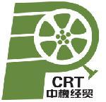 中橡华府(北京)经贸有限公司