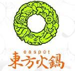东方火锅餐饮服务有限公司