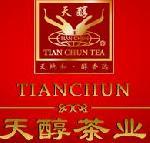 福建省天醇茶业有限公司