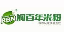 深圳市润百年餐饮管理有限公司