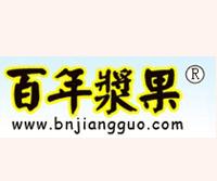 香港百年浆果休闲食品有限公司