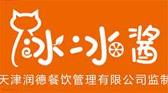 天津润德餐饮管理有限公司