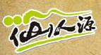 卯山古方茶业