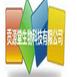 广东贡源堂生物科技有限公司