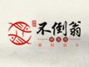 重庆厨通餐饮投资有限公司