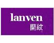 珠海兰纹服装设计有限公司