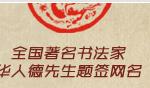 苏州酷客智能科技有限公司