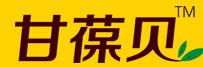 甘葆贝生物科技(上海)有限公司