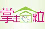 广州韵悦贸易有限公司