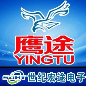 深圳世纪宏途电子科技有限公司