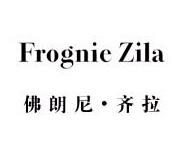上海群弘企业发展有限公司