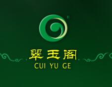 深圳市翠玉阁珠宝首饰有限公司