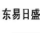 北京市东易日盛家居有限公司