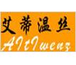 杭州雨秋服饰有限公司