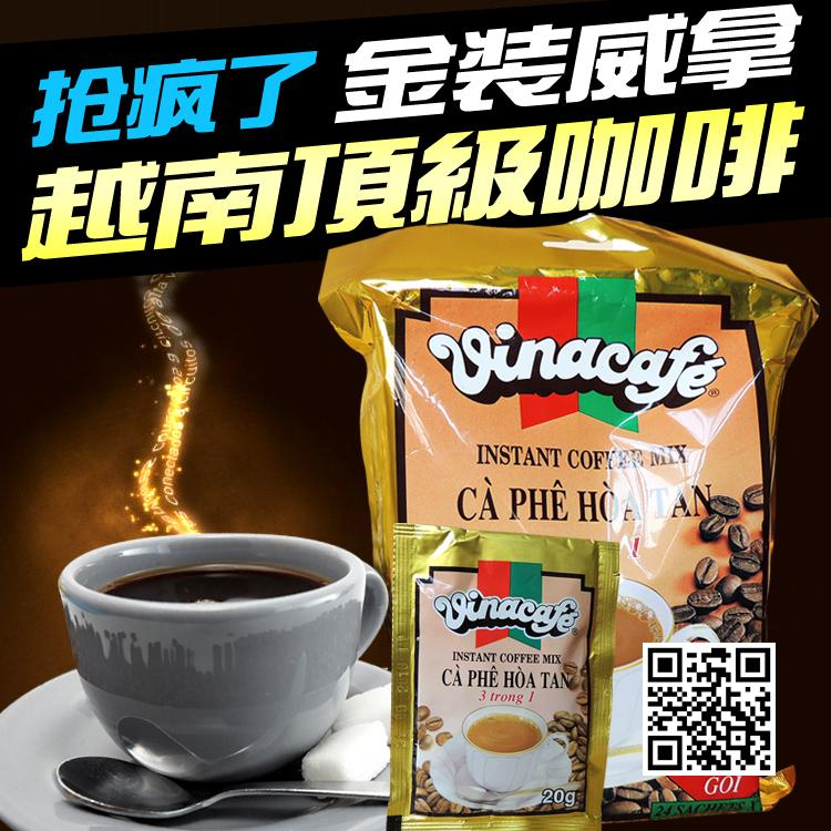 越南边和威拿咖啡股份有限公司